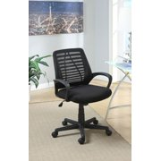 "Simple Relax Mesh Back Gaslift Office Chair, 39.5"", Black"