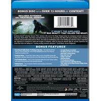 King Kong (Ultimate Edition) (Blu-ray + Digital HD)