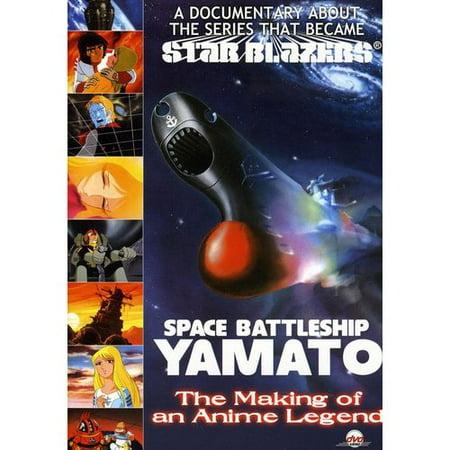 Yamato Autoclave (Space Battleship Yamato: The Making Of An Anime Legend)