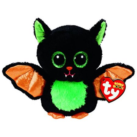 BEASTIE TY BEANIE BOOS 6 INCH - Boo Character Monster Inc