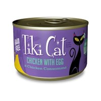 (8 Pack) Tiki Cat Koolina Luau Chicken & Egg Wet Cat Food, 6 oz. Cans