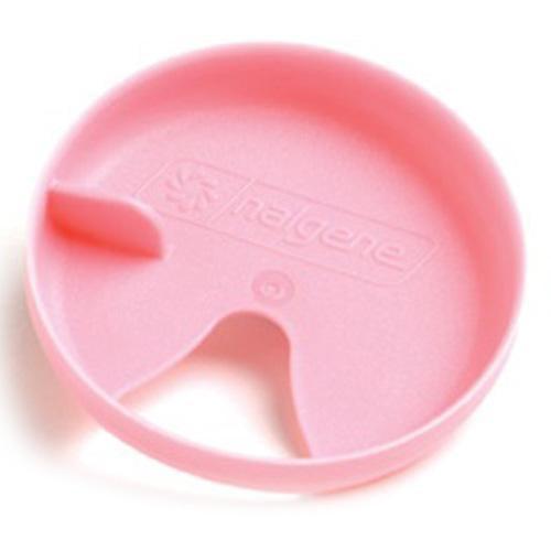 Nalgene Easy Sipper (Pink, 1-Quart) - Nalgene