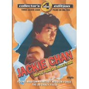 Jackie Chan Triple Punch Collection by VINTAGE HOME ENTERTAINMENT