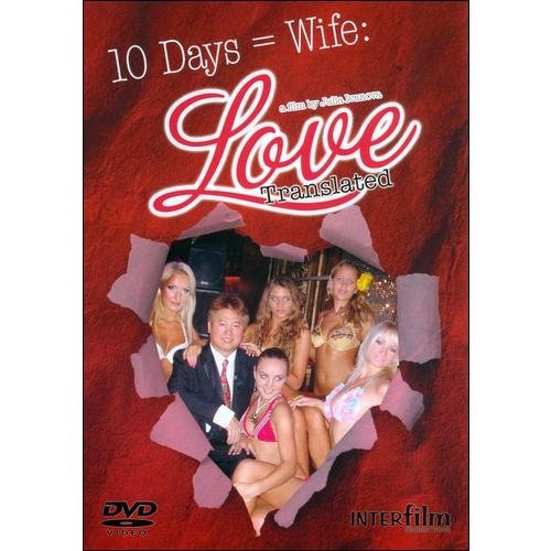 10 Days = Wife: Love Translated