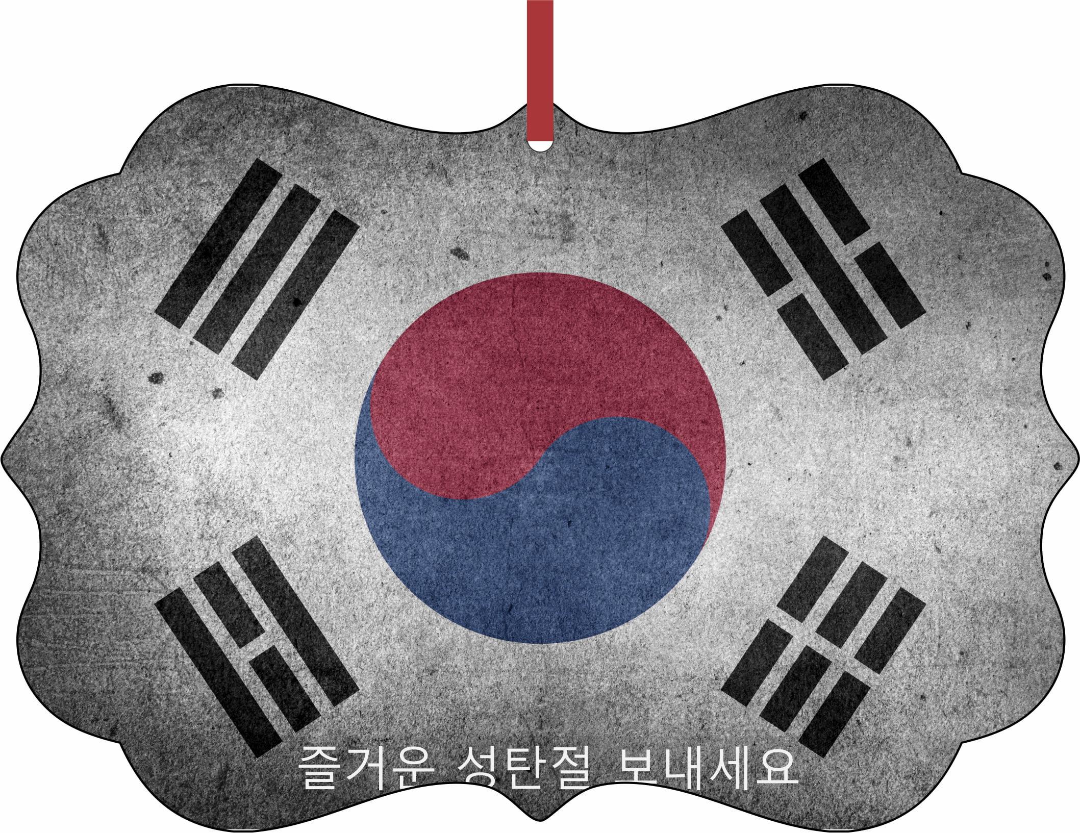 South Korea Flag Jeulgeoun Seongtanjeol Bonaeseyo Hanging Benelux Shaped Tree... by Accessory Avenue