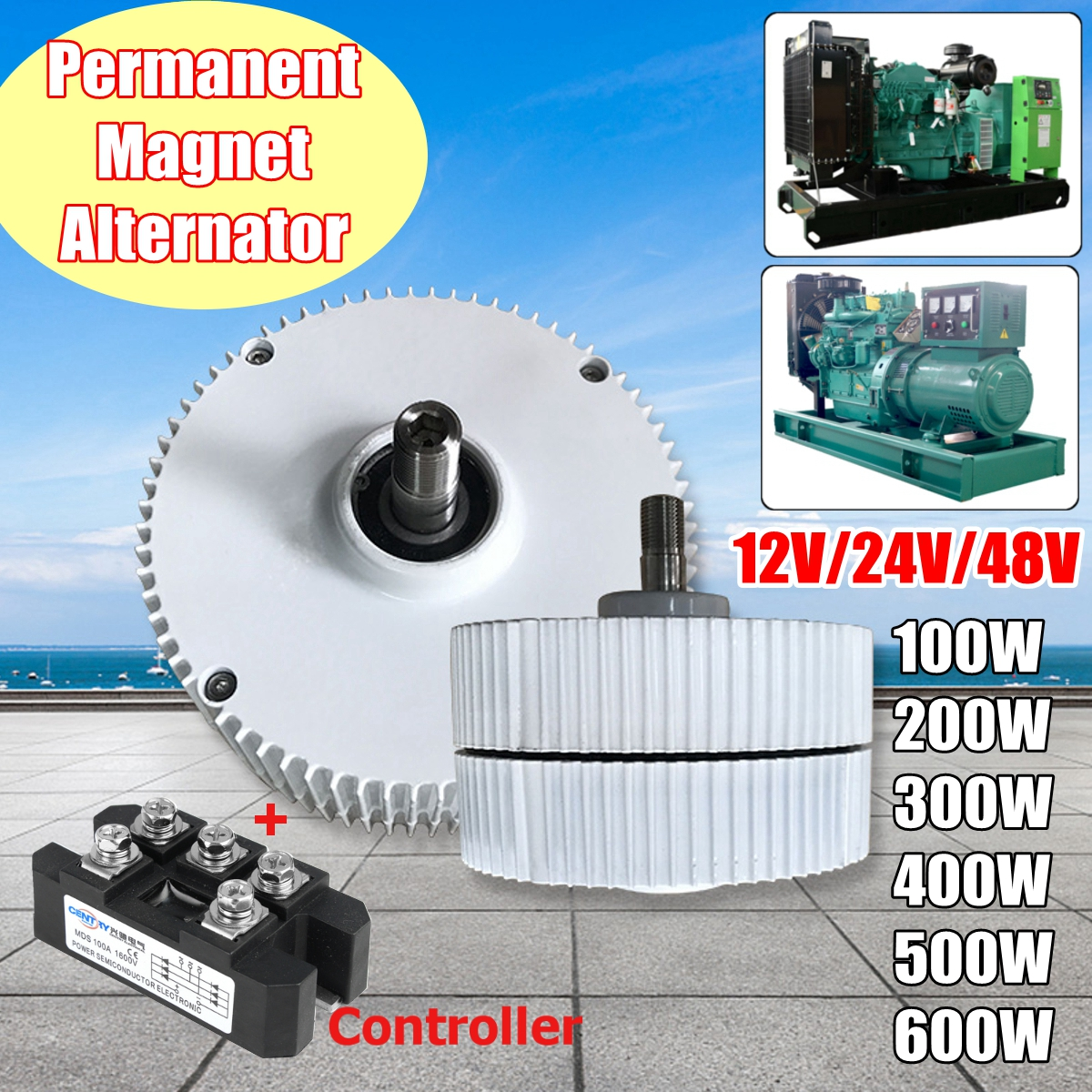 12V 600W YC-600 12V Permanent Magnet Alternator For Wind Turbine Generator + Controller US