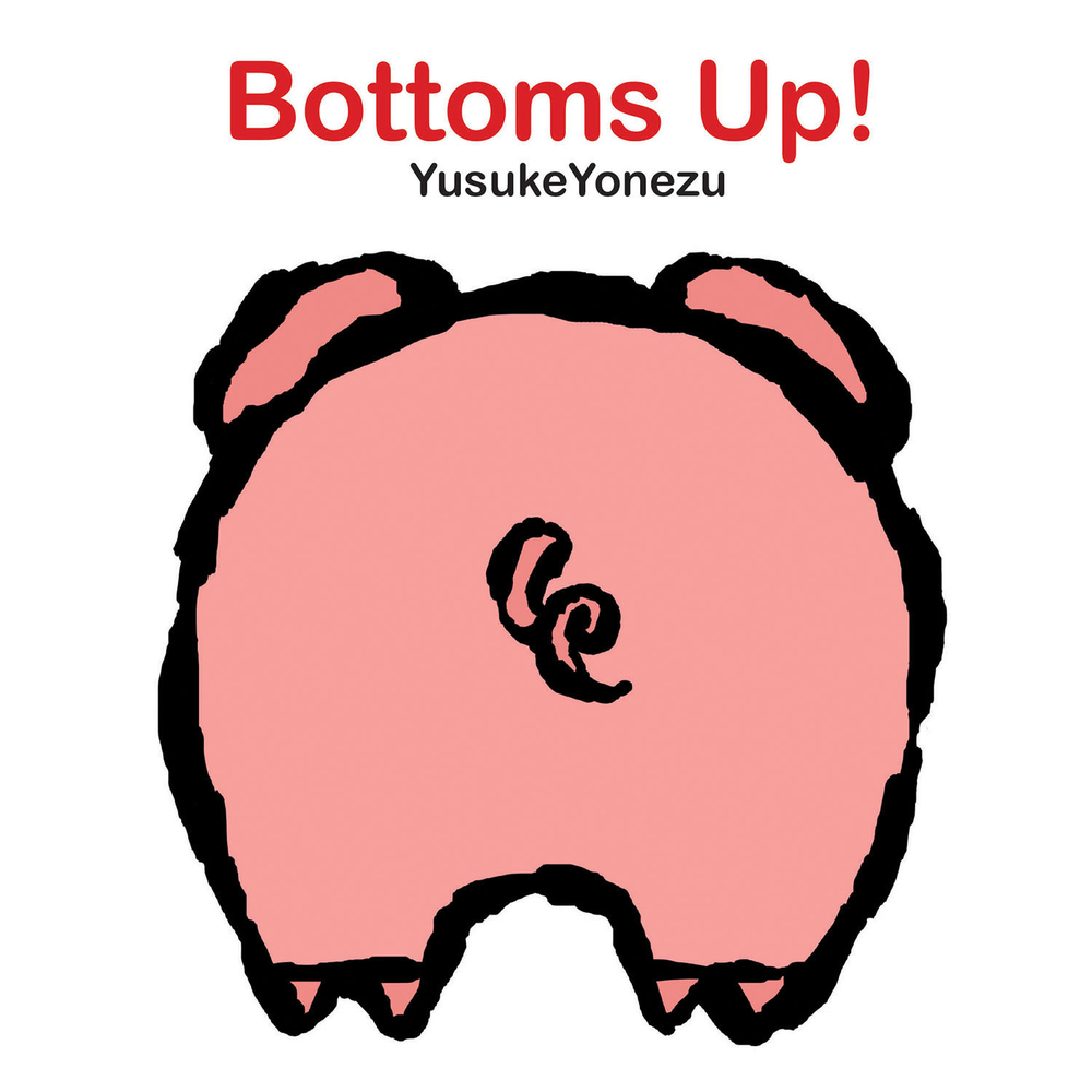 Bottoms Up (Board Book)