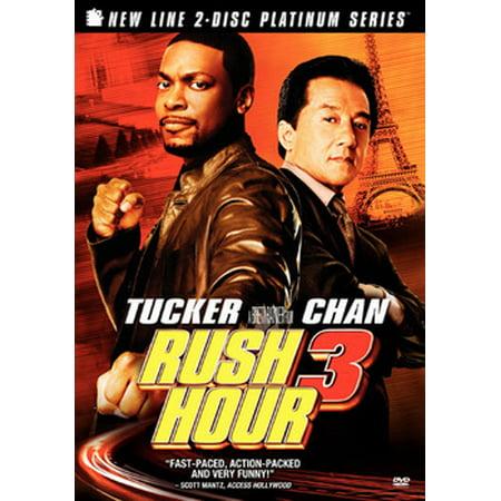 Rush Hour 3 (DVD)](Thinkfun Rush Hour)