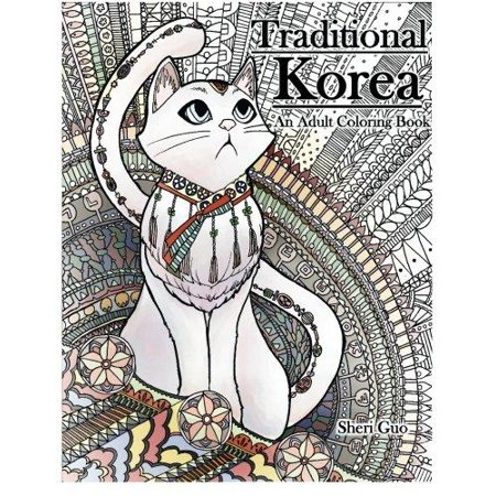 Traditional Korea An Adult Coloring Book