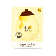 Papa Recipe Bombee Honey Mask Pack, 10 Masks, 25 g Each