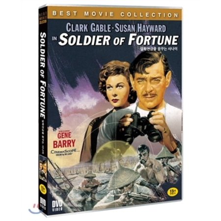 Soldier of Fortune (DVD) (Soldier Of Fortune Payback Patch V1 1)