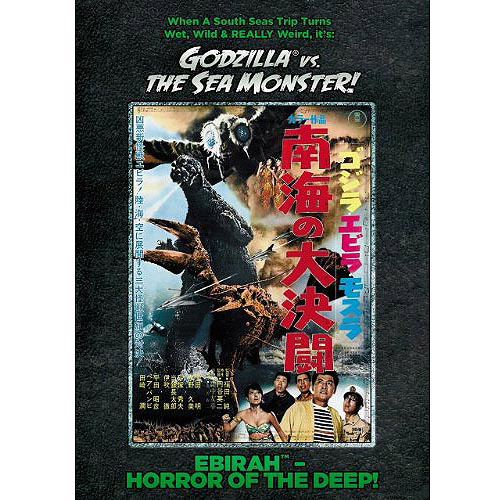 Godzilla Vs. The Sea Monster (AKA: Ebirah - Horror Of The Deep) (Japanese)