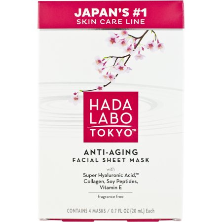 Hada Labo Tokyo Ultimate Anti-Aging Facial Mask, 2.8 fl oz