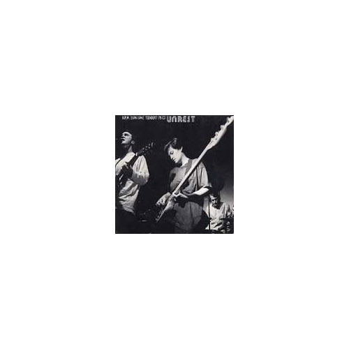 Unrest - B.P.M. 1991-94 [CD]