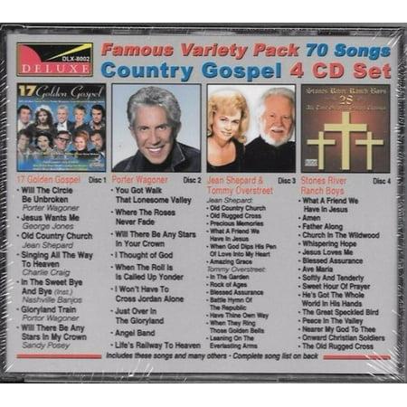 World Famous Variety Pack Gospel / (Various Artists) (Best Gospel Artist In The World)