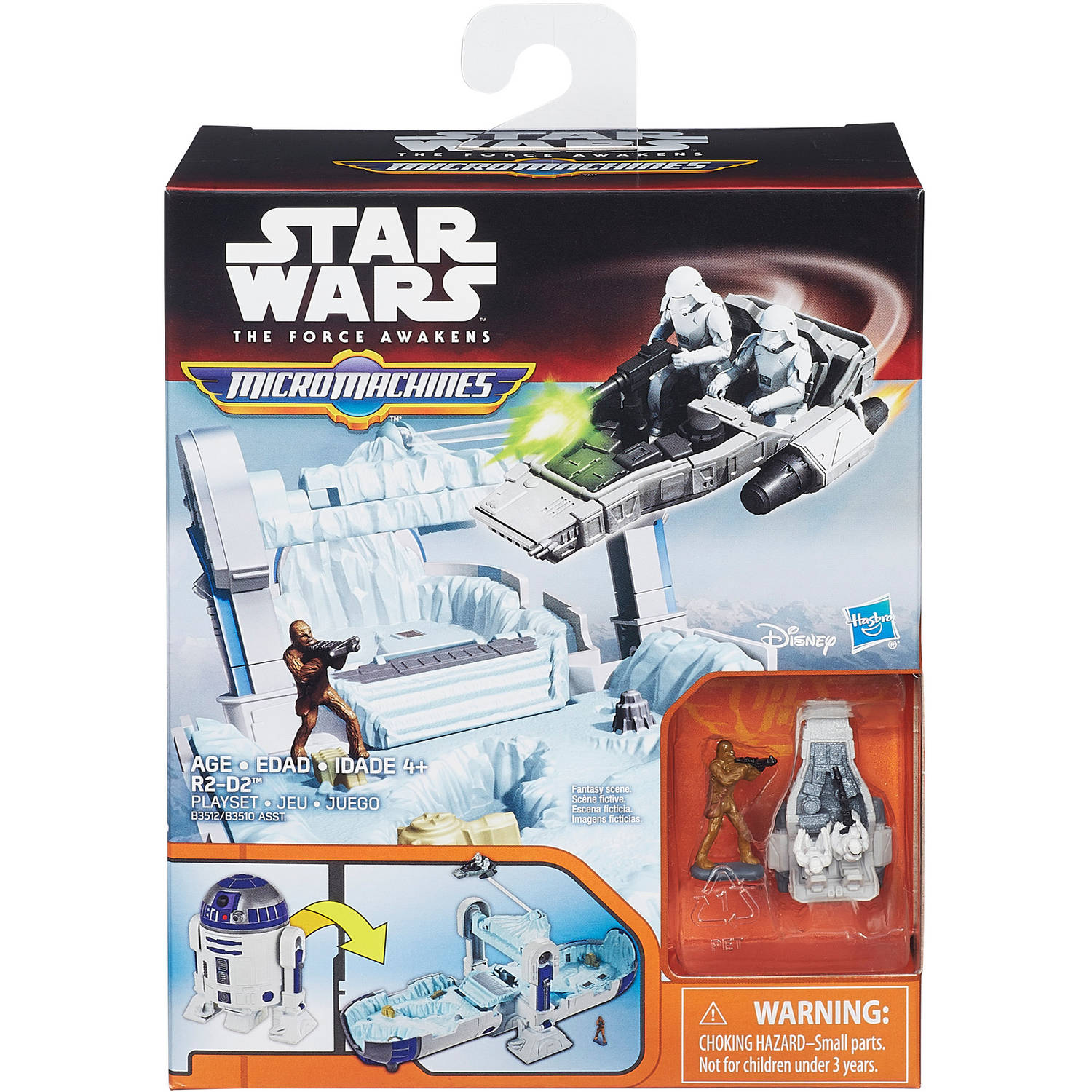 star wars the force awakens micro machines r2-d2 playset - walmart