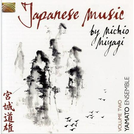 Japanese Music By Michio Miyagi, Vol. 2 (CD) - Mister Miyagi