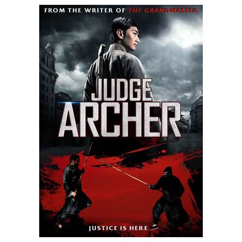 Judge Archer (2016)