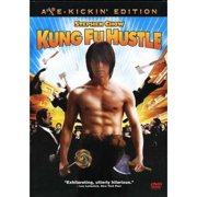 Kung Fu Hustle (Deluxe Edition) (Widescreen) by COLUMBIA TRISTAR HOME VIDEO