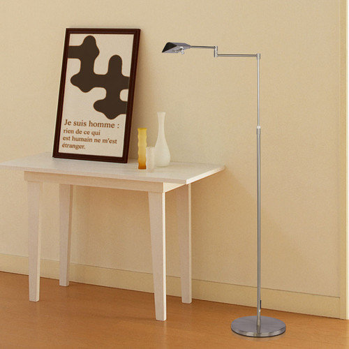 Fangio Lighting 53.75'' Task Floor Lamp
