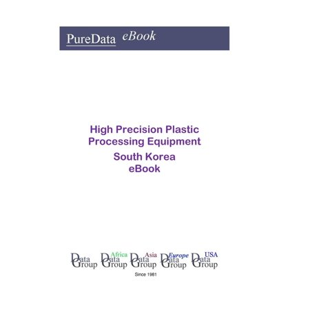 Processing Equipment (High Precision Plastic Processing Equipment in South Korea -)