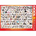 EuroGraphics World of Cats 1000-Piece Puzzle