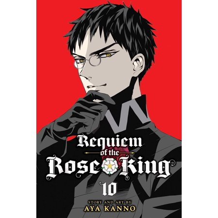 Requiem of the Rose King, Vol. 10 (Maggie Rose The Variety Show Vol 1)