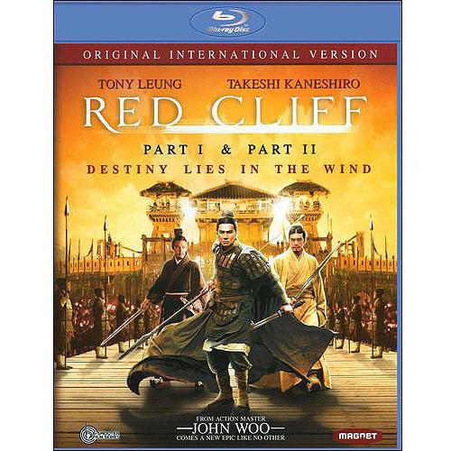 Red Cliff, Part I / Red Cliff, Part II (Original International Version) (Mandarin) (Blu-ray)