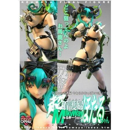 Japan Anime Keumaya Sexy Hyper Nurse Milkyway Green Hair PVC - Hot Anime Nurses