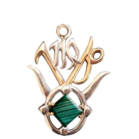 Starlinks BG01 Fidensa, Malachite Gemstone - Grounding