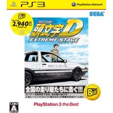 INITIAL D EXTREME STAGE PLAYSTATION3 the Best (BEST PRICE) for PS3 [Japan