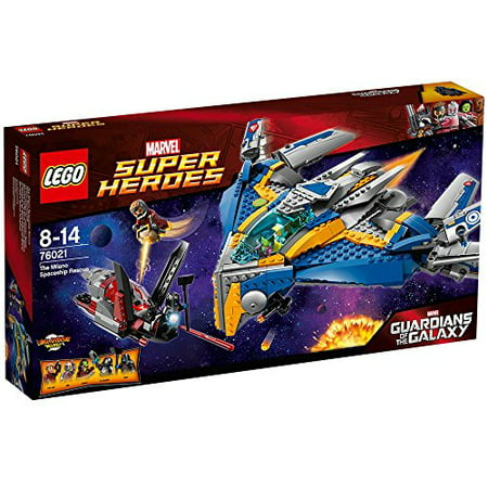 LEGO Marvel Super Heroes Guardians of the Galaxy The Milano Spaceship (Lego Marvel Superheroes Guardians Of The Galaxy)