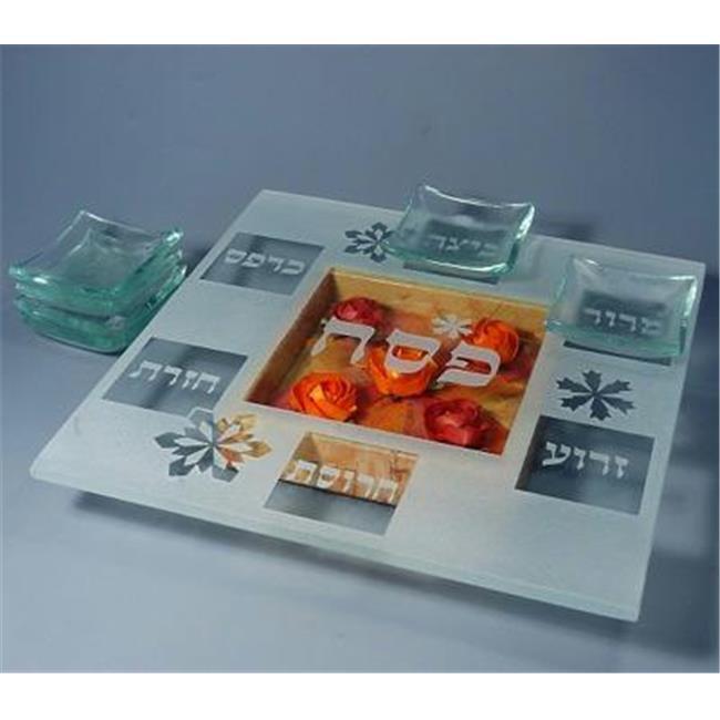 Nahariya- Jerusalem Stone Seder Plate
