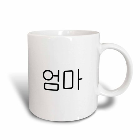 3dRose Oma - word for Mom in Korean script - Mother in different languages, Ceramic Mug, 11-ounce