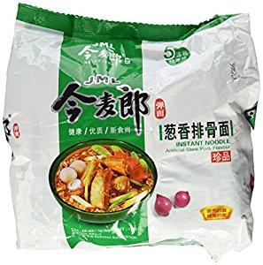 Jml Instant Noodle Artificial Stew Pork Flavour 5 small bags by