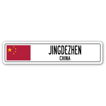 JINGDEZHEN, CHINA Street Sign Asian Chinese flag city country road wall gift