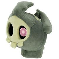 Pokemon Halloween Plush - Duskull