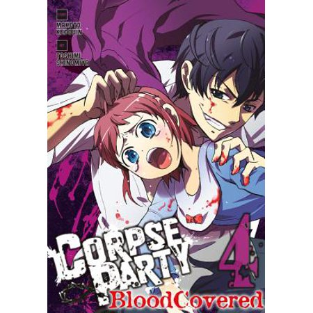 Corpse Party: Blood Covered, Vol. 4 ()