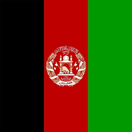 Afghanistan - World Country National Flags - Vinyl Sticker