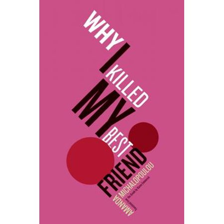 Why I Killed My Best Friend (A Letter To A Best Friend On Friendship)