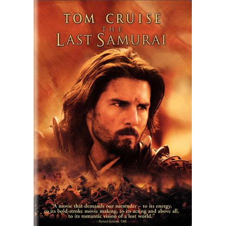 The Last Samurai (Other) (Shogun 2 Fall Of The Samurai Tech Tree)