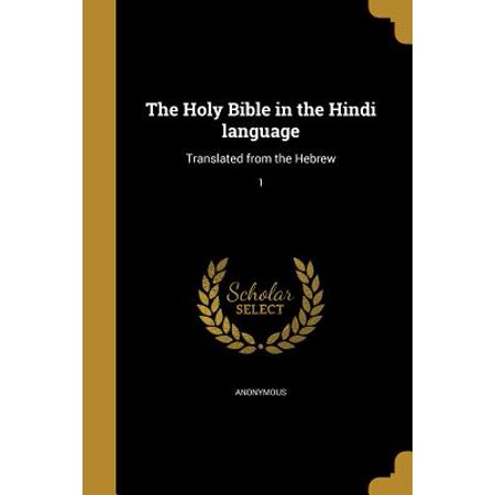 The Holy Bible in the Hindi Language : Translated from the Hebrew;