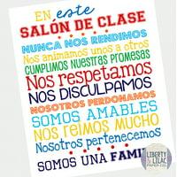 "16x20"" Spanish Poster In This Classroom En Este Salon de Clase Spanish Classroom Art Poster for Spanish Teacher"