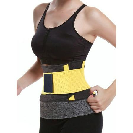 LELINTA Women's Waist Cincher Trainer Belt Tummy Control Body Girdle Corset Gym Workout Sport Body Shaper](Yellow Corset)