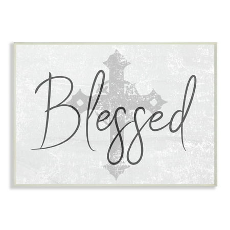 The Stupell Home Decor Collection Blessed with Holy Cross Wood Texture Wall Plaque Art, 10 x 0.5 x 15