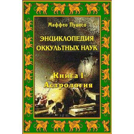 read ростовская старина