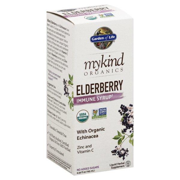 Garden Of Life Mykind Organics Elderberry Immune Syrup 6 59 Fl Oz 195 Ml Walmart Com Walmart Com