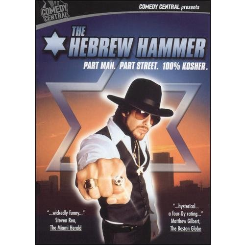 The Hebrew Hammer (Widescreen)