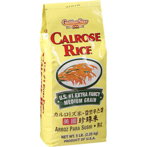 summary golden rice It was supposed to prevent blindness and death from vitamin a deficiency in millions of children but almost a decade after its invention, golden rice is still stuck in the lab.