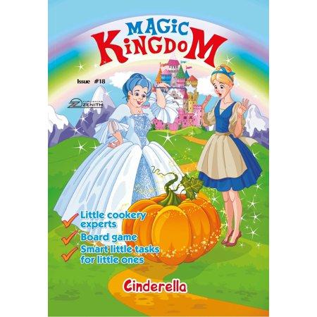 Cinderella Magic - Magic Kingdom. Cinderella - eBook
